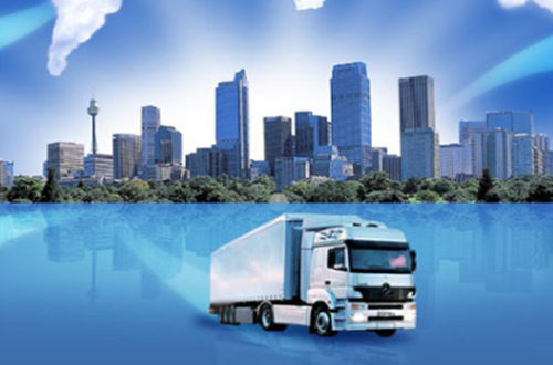 Transformation In The Retail, Logistics And Transportation Industries Overview
